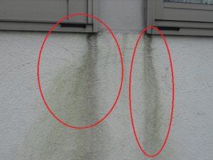 伝い水防止水切り取り付け 施工前