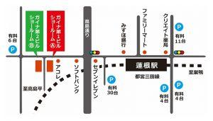 株式会社日進産業 ショールーム地図